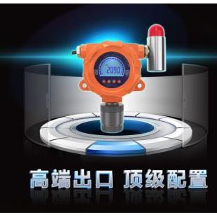 深圳无眼界固定式二氧化氮气体检测报警仪