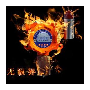 深圳无眼界固定式氮气气体检测报警仪