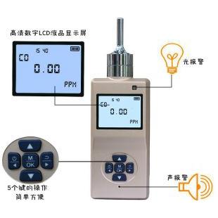 手提式苯气体检测仪
