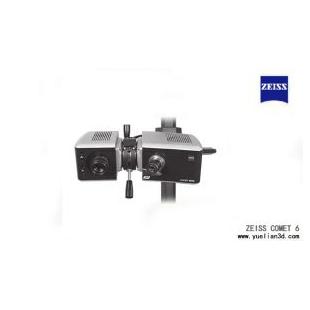 蔡司ZEISS COMET 6 三維掃描儀