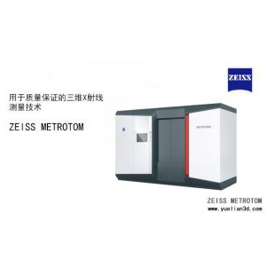 ZEISS METROTOM工業CT斷層掃描儀