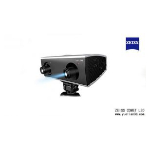 蔡司ZEISS COMET L3D 数码蓝光3D扫描仪
