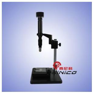 800高倍同轴显微镜