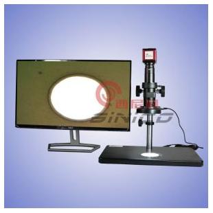 透反射工業顯微鏡