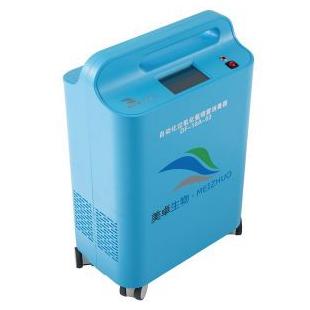 自动过氧化氢喷雾消毒灭菌器
