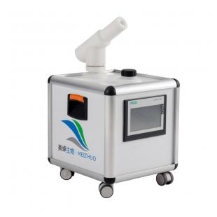 便携式干雾过氧化氢灭菌器