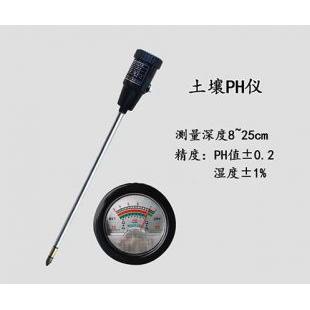 育禾立农pH-002 指针土壤酸碱平衡仪