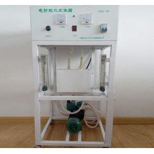 电功能水发生器电解水双氧水分解