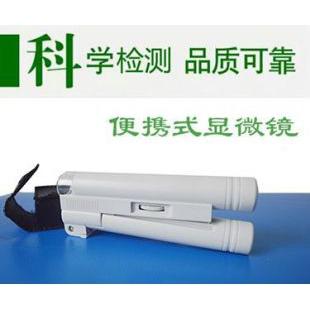 育禾立农BX-I 便携显微镜