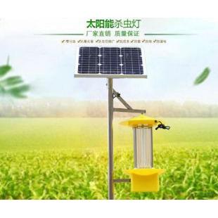 育禾立农LN频振式太阳能杀虫灯 WJ-TY-40