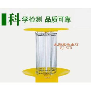 育禾立农频振式杀虫灯WJ-SC-15
