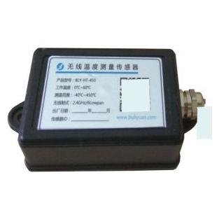 无锡布里渊BLY-HT-450无线温度传感器