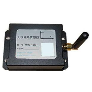 無錫布里淵MMS-F-Q系列無線傾角傳感器