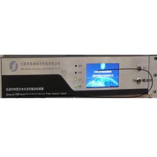无锡布里渊分布式声波传感系统DAS