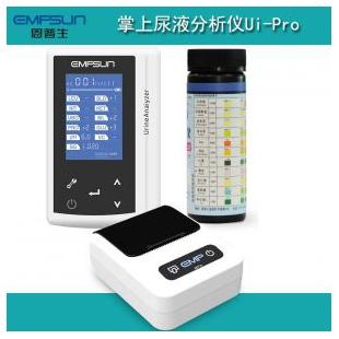 恩普生半自动掌上尿液分析仪(Ui-pro)