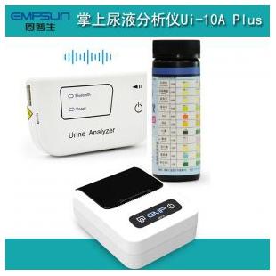 恩普生半自動掌上尿液分析儀(Ui-10A)