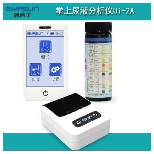 恩普生半自動掌上尿液分析儀(Ui-2A)