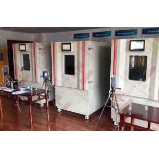 甲醛气候箱,甲醛释放量检测用气候箱