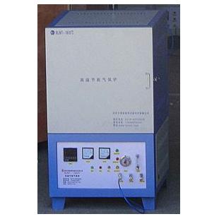 BLMT-QB 1700度真空气氛箱式炉