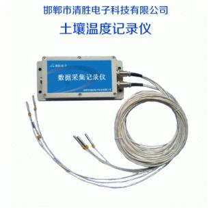 清易12年老产品多点土壤温度记录仪JL-04