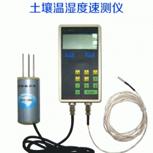 清易實力廠家JL-19-2土壤溫濕速測儀