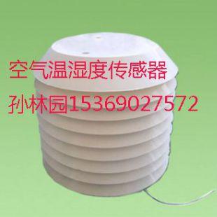 清易空气温湿度传感器CG-01
