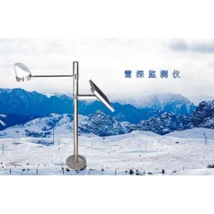 清易冬季必不可少的设备JL-29 雪深监测仪