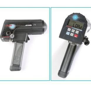 电波流速仪STALKER II SVR