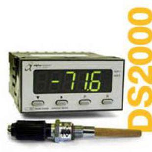 DS-2000露点分析仪