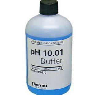 pH10.01缓冲液910110