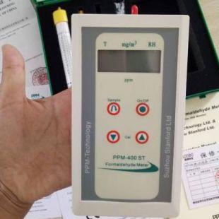 甲醛检测仪PPM-400ST