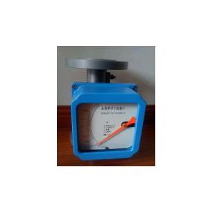 高温型金属管浮子流量计