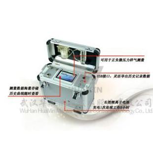 华敏测控热处理三气分析仪