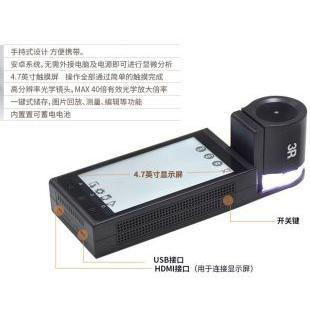 艾尼提數碼自動對焦顯微鏡 MSA600