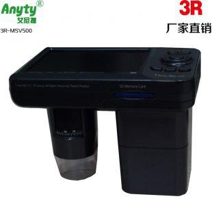 艾尼提數碼相機式顯微鏡200倍MSV500