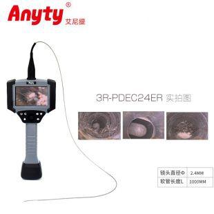 艾尼提2.4mm工业视频内窥镜PDEC24ER