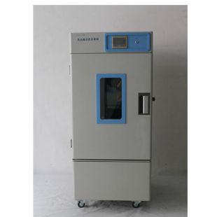 侦翔综合药品稳定性试验箱