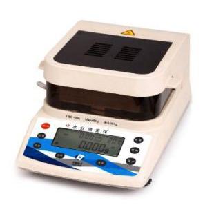 快速水分測定儀 LSC-50A