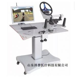 上肢与认知整合训练系统ZEPU-SG3