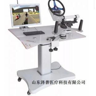 ZEPU-SG3上肢与认知整合训练系统