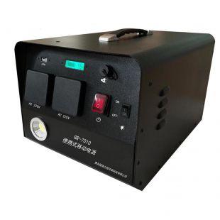 青岛GR-7010型多功能移动电源