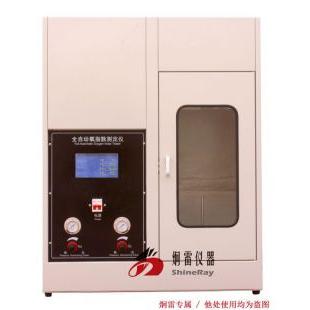JF-6型高端高精度触摸屏控制氧指数测定仪