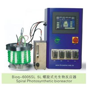 5L螺旋式光生物反应器