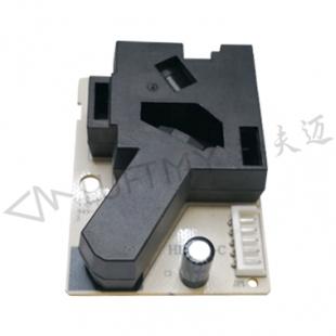 勒夫邁HPD05紅外PM2.5粉塵傳感器