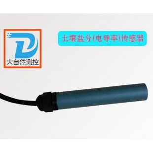 土壤电导(盐分)传感器