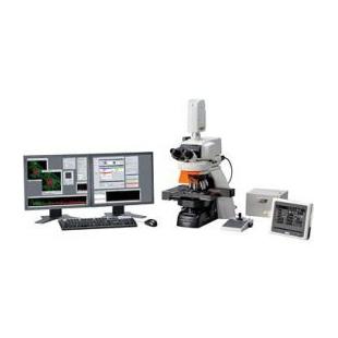 C2+C2si+共聚焦显微镜系统