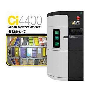 Ci4400氙燈老化試驗箱
