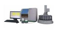 鄂尔多斯市生态环境局气相分子吸收光谱仪等招标公告