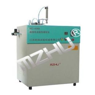 江苏明珠  MZ-4068橡塑低温脆性试验仪