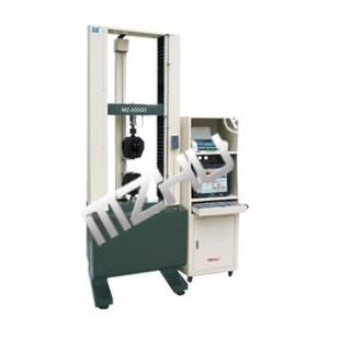 江蘇明珠  MZ-5000D、D1微控電子萬能試驗機